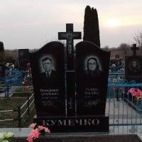 Подвійні пам'ятникі№14