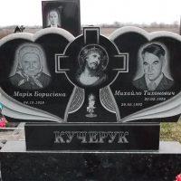 Подвійні пам'ятникі№10