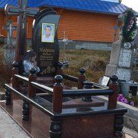 Меморіал комплекси№11