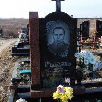 Одинарні пам'ятникі№34