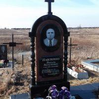Одинарні пам'ятникі№33