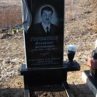 Одинарні пам'ятникі№32
