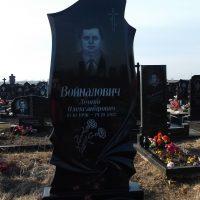 Одинарні пам'ятникі№30
