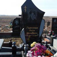 Одинарні пам'ятникі№29
