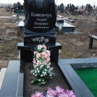 Одинарні пам'ятникі№26