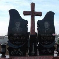 Подвійні пам'ятникі№19