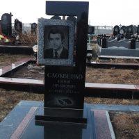 Одинарні пам'ятникі№21