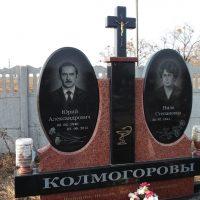 Подвійні пам'ятникі№18